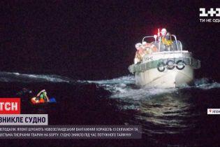 Неподалеку Японии затерялся корабль с экипажем и животными