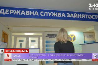 Сколько украинцев потеряли работу во время карантина — Экономические новости