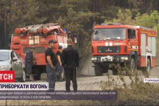 Пожар в Харьковской области не удалось ликвидировать