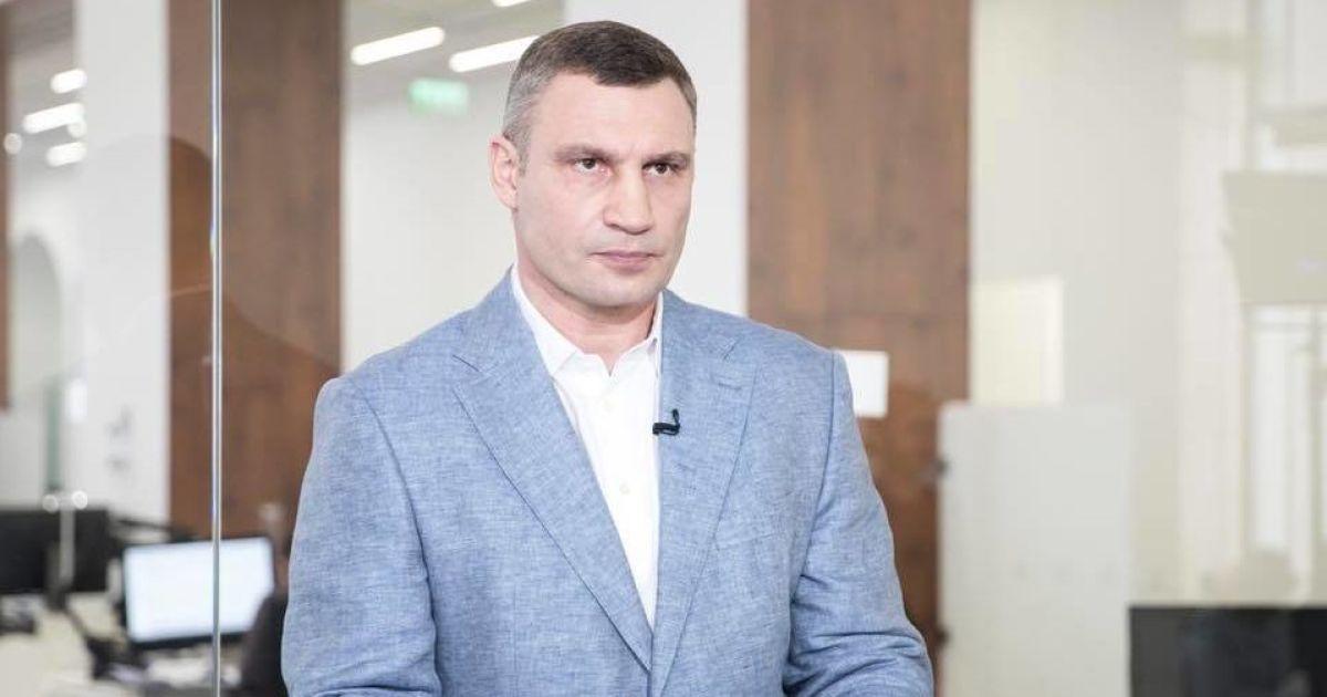 Пандемия уже обошлась бюджету Киева в 1 миллиард гривен, — Кличко
