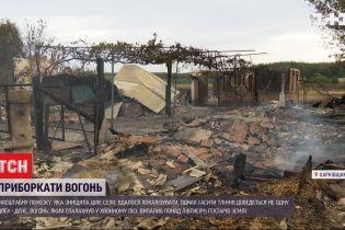Рятувальники продовжують боротися з вогнем поблизу Харкова