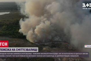 У двох областях України горять сміттєзвалища
