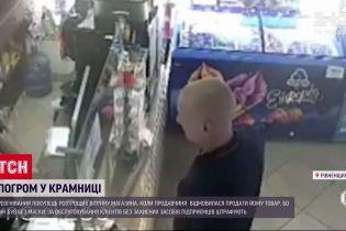 В Ровенской области мужчина разбил витрину магазина из-за запрета купить товар без маски