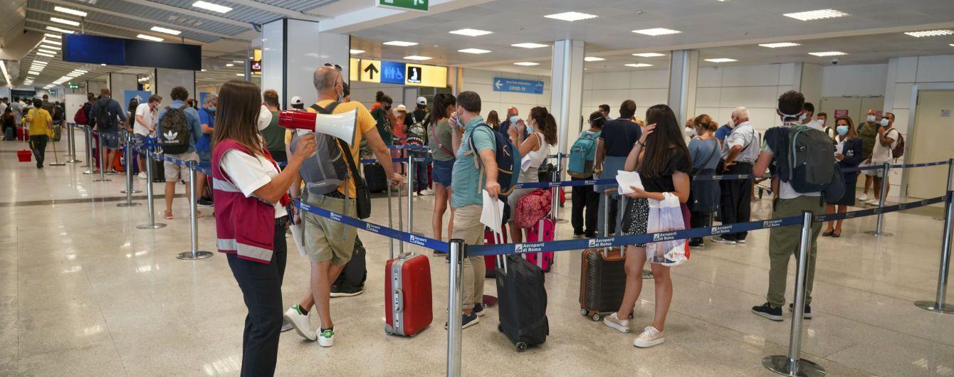 Кордони для українських туристів відкрили ще три країни: перелік