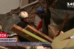 У Бейруті під завалами будинку зафіксували ознаки життя