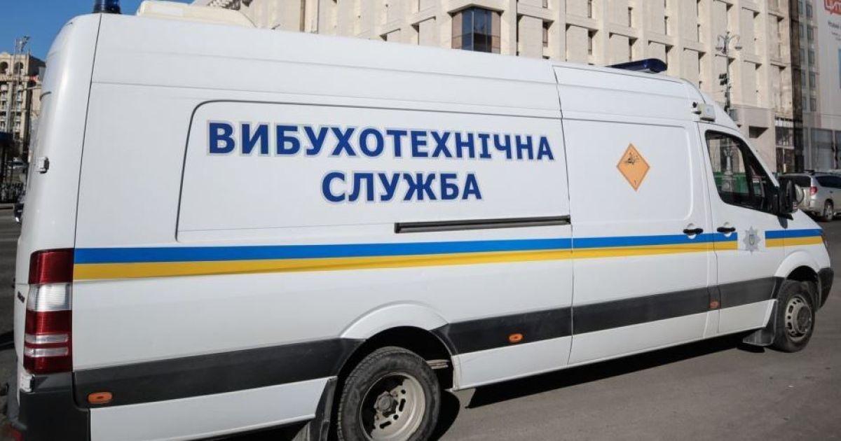 """В урядовому кварталі Києва поліція шукає вибухівку та встановлює особу """"мінера"""""""