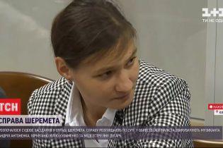 Справа Шеремета: розпочався суд над Антоненком, Кузьменко та Дугарь
