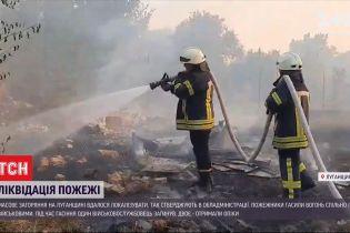 6 сотен бойцов и 78 единиц военной техники локализовали огонь в Луганской области