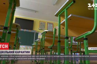 Украинские школы и детсады продолжают закрываться на карантин
