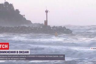 Рятувальники знайшли другого члена екіпажу корабля, який зник неподалік Японії