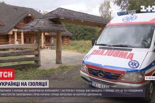 Украинские рабочие, которые застряли в Польше с диагнозом COVID-19, выходят из изоляции