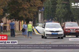У Кропивницькому директорка школи на зебрі збила співробітницю інституту і переїхала