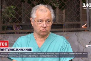 Двух военных с тяжелыми ожогами эвакуировали вертолетом из Луганской области