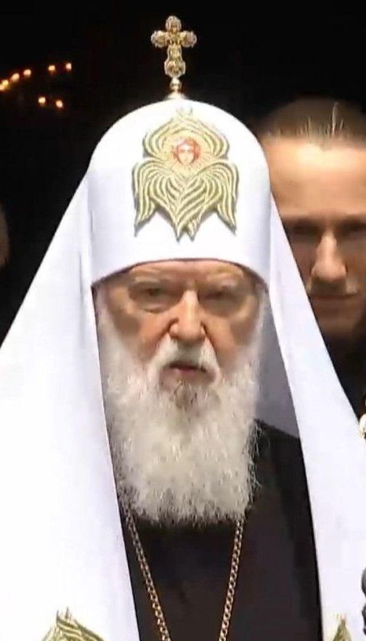 Філарет православної церкви київського патріархату захворів на коронавірус