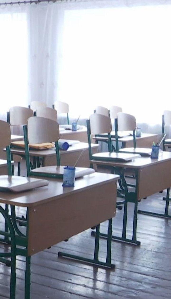 Коронавірусна освіта: школи та дитсадки продовжують зачинятися на карантин