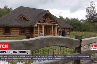 Украинцы, которые заболели коронавирусом и застряли в Польше, выходят из изоляции