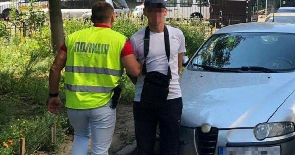 Псевдоврач обманул киевлянку на 5 тысяч долларов