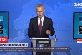 """НАТО вимагає від Росії розкрити подробиці програми """"Новачок"""""""