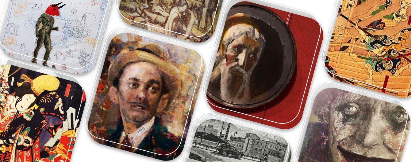 Тримай Арт: 9 головних мистецьких подій в Києві
