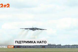 Стратегические ядерные бомбардировщики США зафиксировали в небе над Украиной