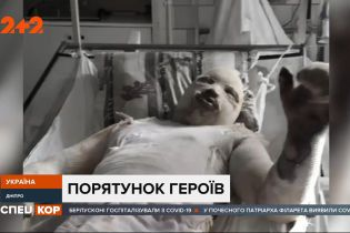 Двох військових, що дістали опіки під час гасіння пожеж на Луганщині, рятують у лікарні Дніпра