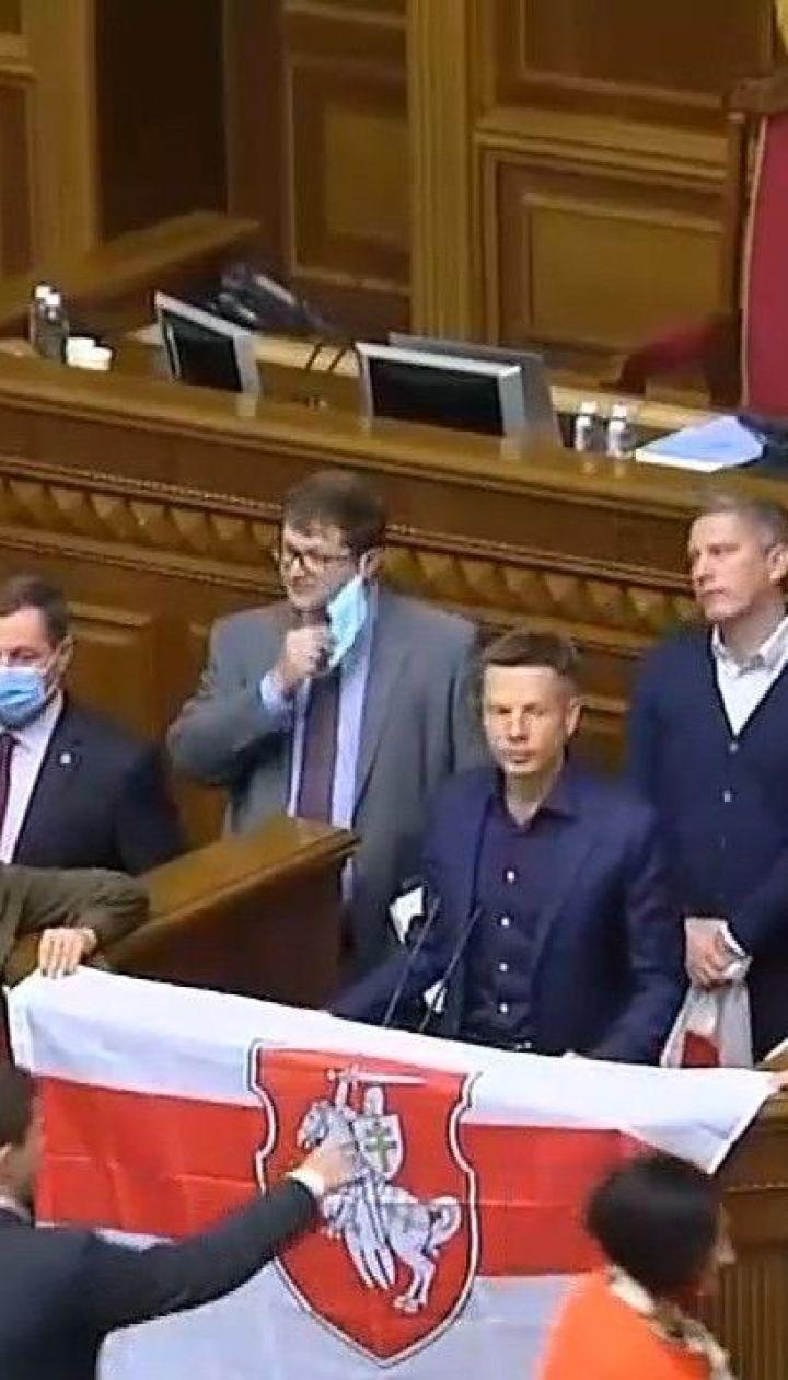 Верховная Рада бело-красно-белыми флагами выразила поддержку белорусским протестующим