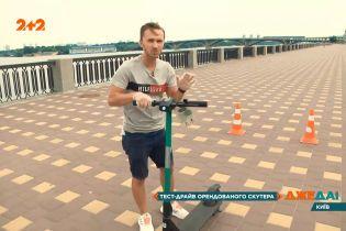 Оренда скутера в столиці: чи вигідно користуватись подібними сервісами