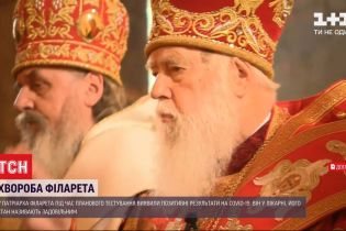 91-річний почесний патріарх Православної церкви України захворів на коронавірус