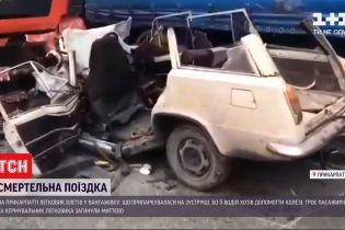 Під час ДТП на Прикарпатті загинули 4 людини