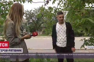 В Ровенской области школьник спас студентку от нападения