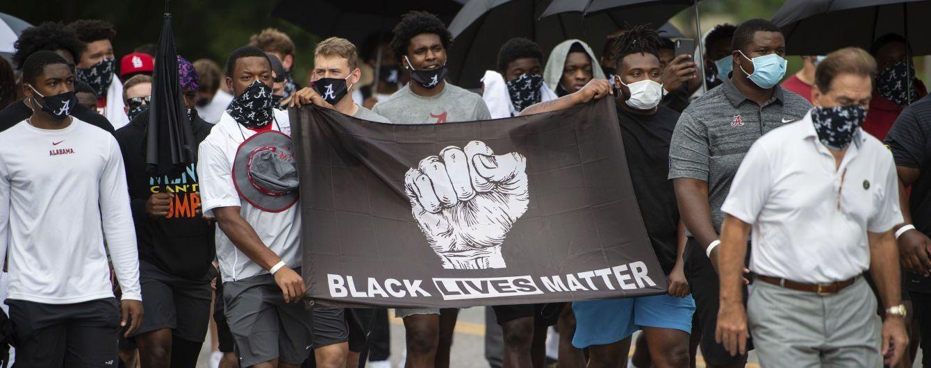 Звіт: 93% протестів Black Lives Matter у США були мирними