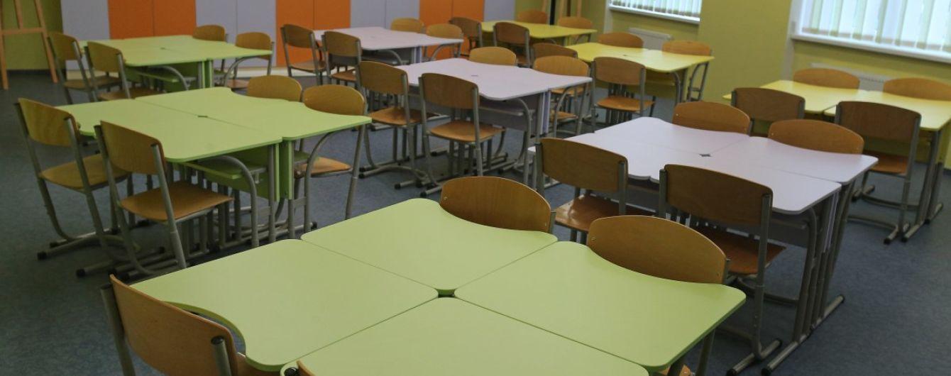 На Прикарпатті батьки протестують проти дистанційного навчання у школах