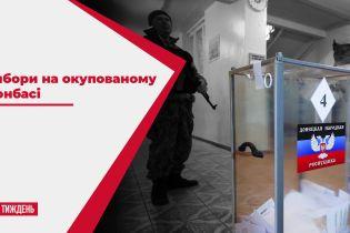 Вибори на окупованому Донбасі: чи погодилась Україна на російський сценарій