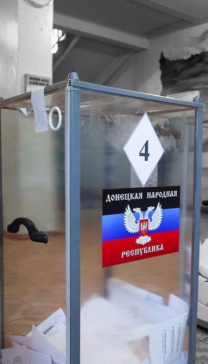 Выборы на оккупированном Донбассе: согласилась ли Украина на российский сценарий