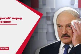 """Ворог всередині країни: як """"Бацька"""" таки здається Путіну"""