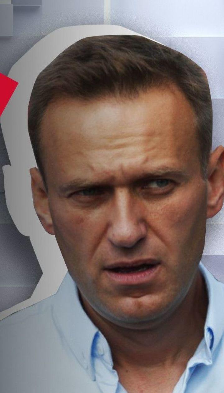 """Отруєння Навального """"Новачком"""" на Заході сприймають як виклик усьому цивілізованому світу"""