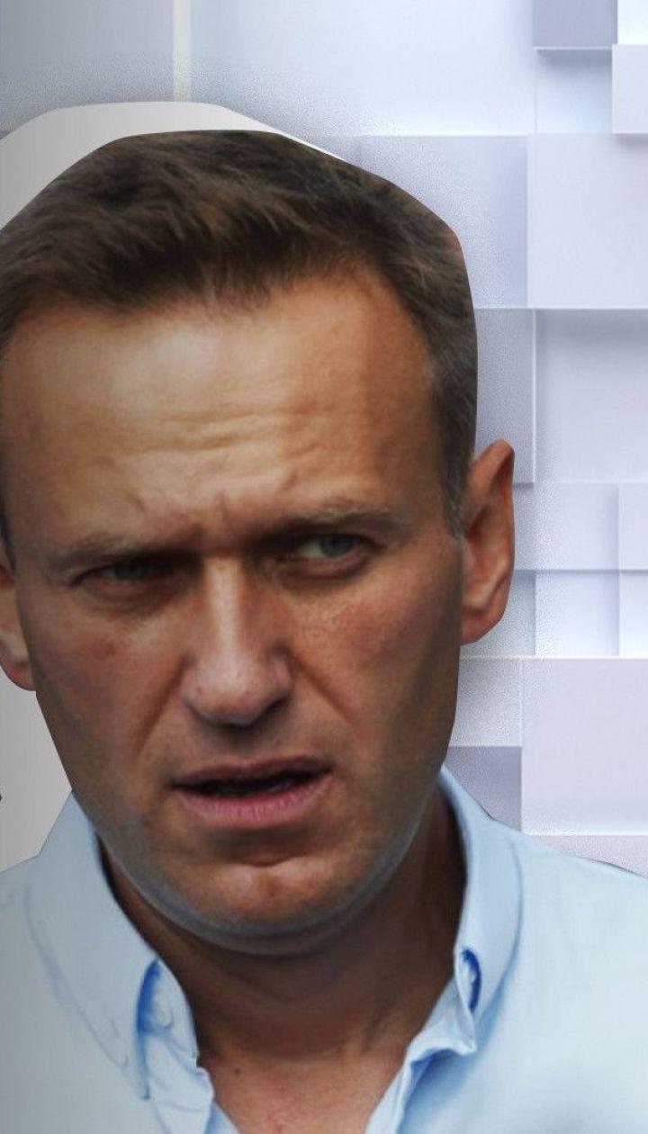 """Отравление Навального """"Новичком"""" на Западе воспринимают как вызов всему цивилизованному миру"""