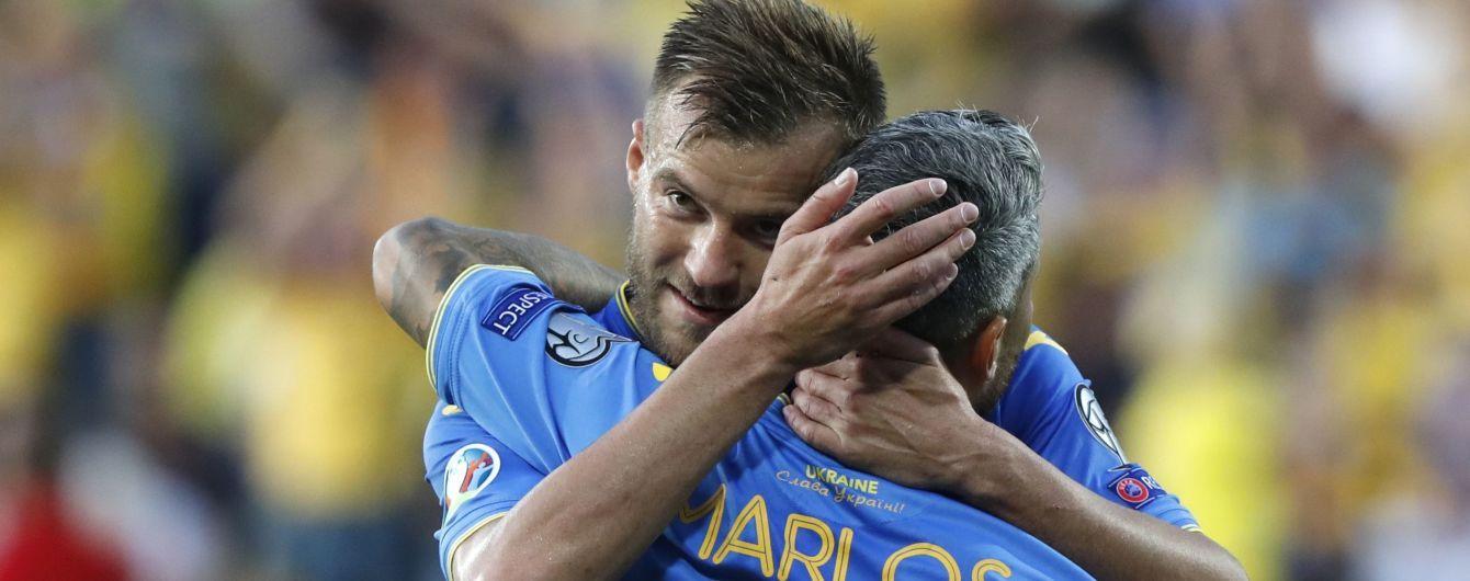 С Яремчуком и Марлосом: сборная Украины назвала состав на матч против Испании в Лиге наций
