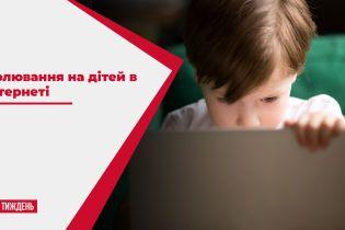 Як порноділери та педофіли полюють на українських дітей в інтернеті