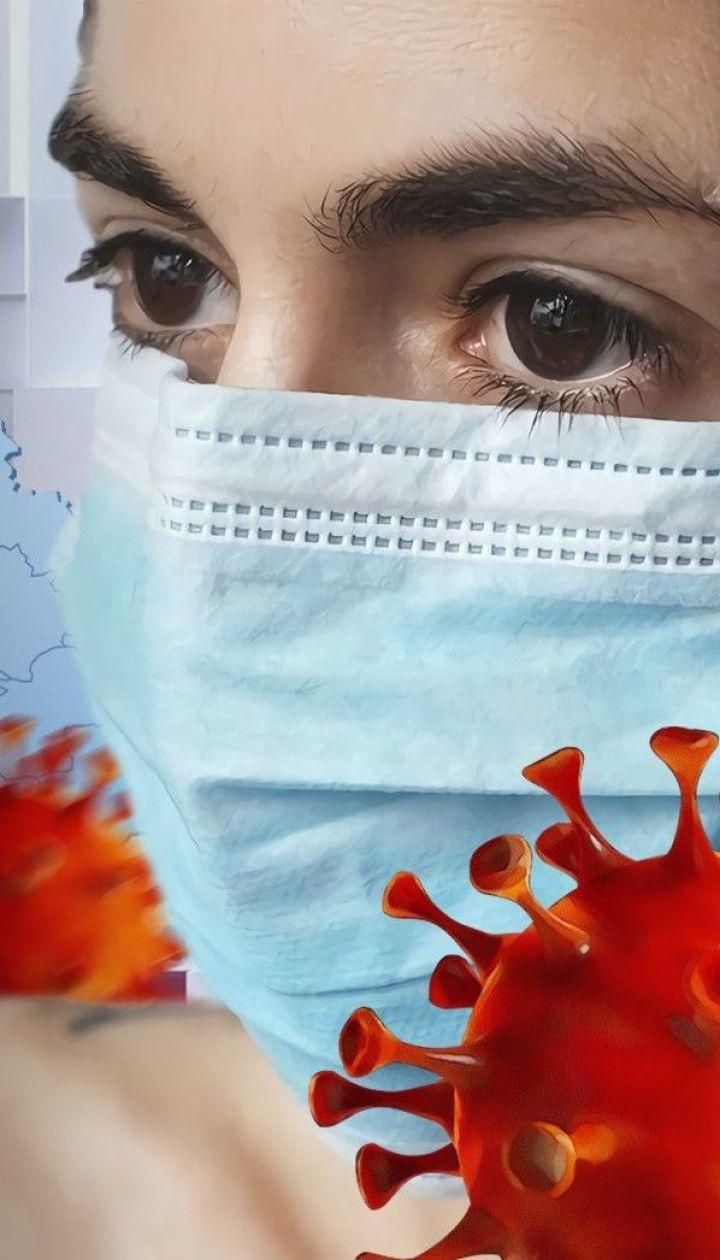 Ковидная Украина: как школы справляются с опасностью коронавируса и как выкручиваются учителя