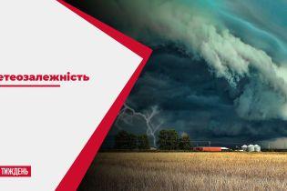 Метеозависимость: какие температурные качели украинцам принесет вторая неделя осени