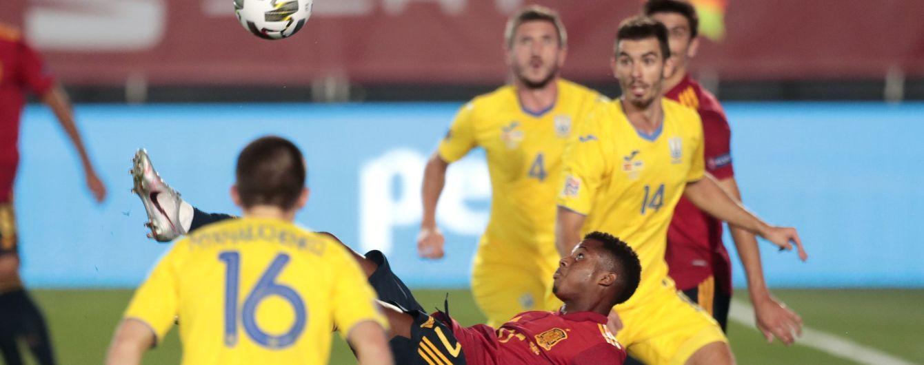 Сборная Украины безнадежно уступила Испании в матче Лиги наций