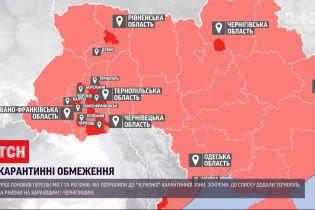 В Україні починають діяти нові карантинні зони