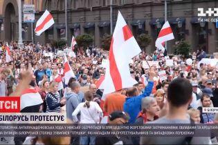 """У Мінську на """"Марші єдності"""" відбулися жорсткі затримання та з`явилися """"тітушки"""""""
