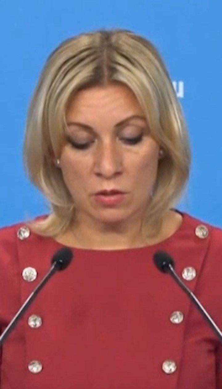 Гучний скандал: речниця російського МЗС порівняла сербського президента із героїнею фільму