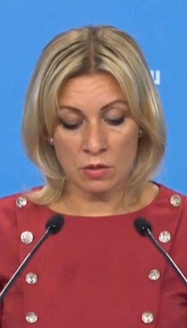 Громкий скандал: спикер российского МИД сравнила сербского президента с героиней фильма