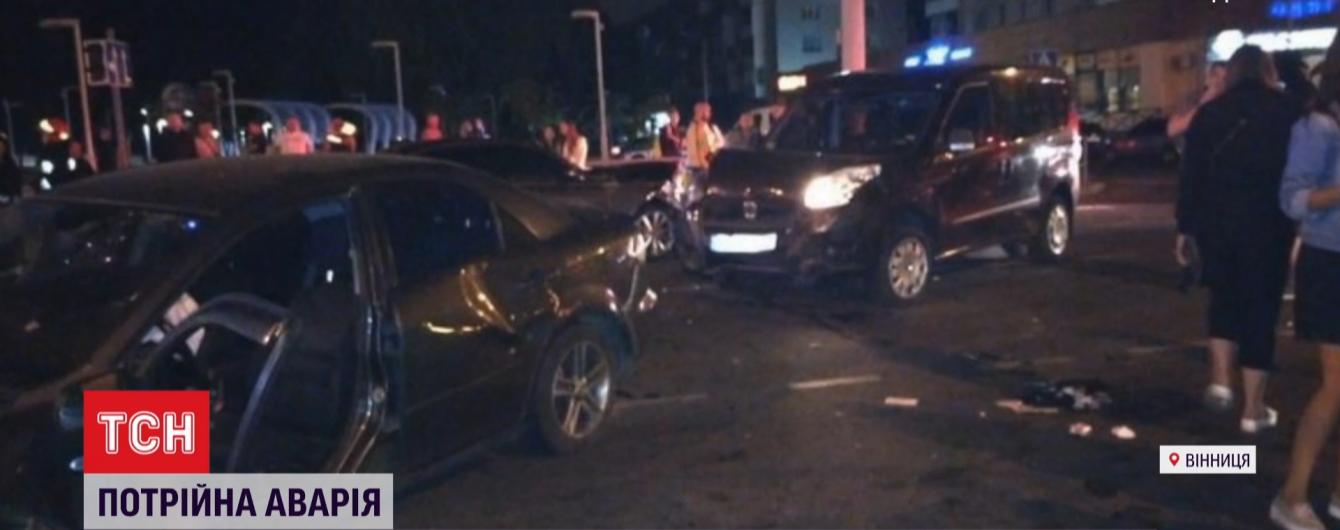 У Вінниці сталася масова аварія: автомобіль влетів у натовп людей