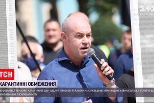 Новые карантинные зоны: в Тернополе заявили, что не будут прислушиваться к указаниям Минздрава и правительства