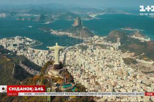 День независимости Бразилии: интересные факты о стране
