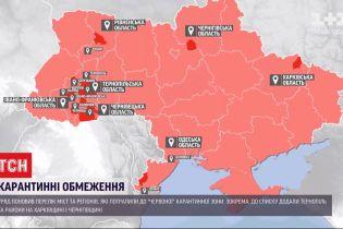 Коронавірус в Україні: за добу підтвердили 2174 випадків інфікування